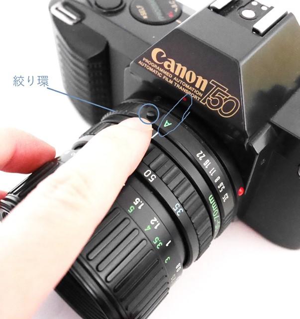 f:id:papiocamera:20210123144347j:plain