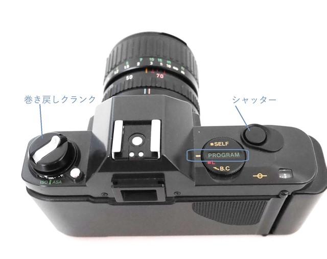 f:id:papiocamera:20210123150342j:plain