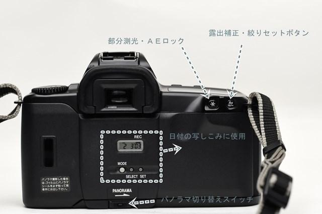 f:id:papiocamera:20210207164650j:plain