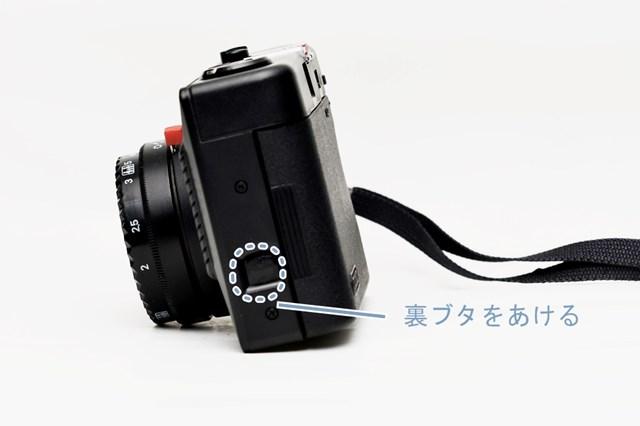 f:id:papiocamera:20210211145804j:plain