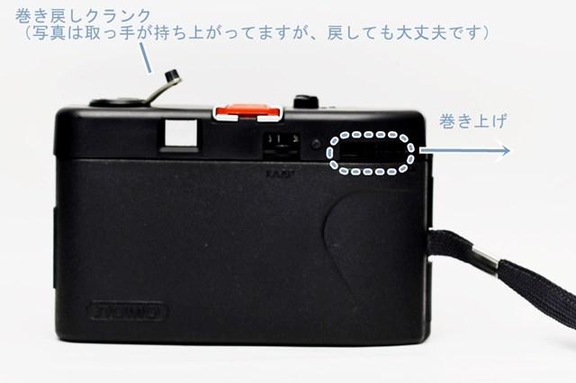 f:id:papiocamera:20210211150550j:plain