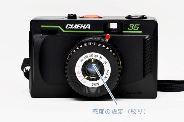 f:id:papiocamera:20210211150838j:plain
