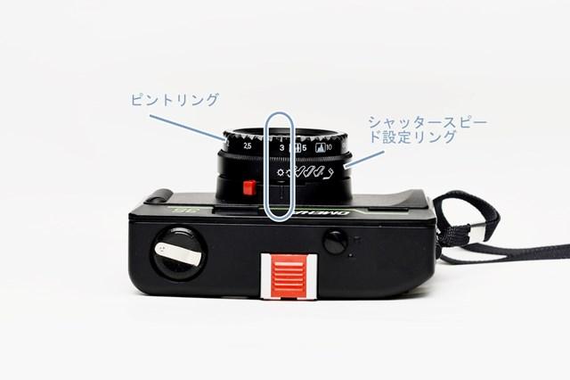 f:id:papiocamera:20210211151233j:plain