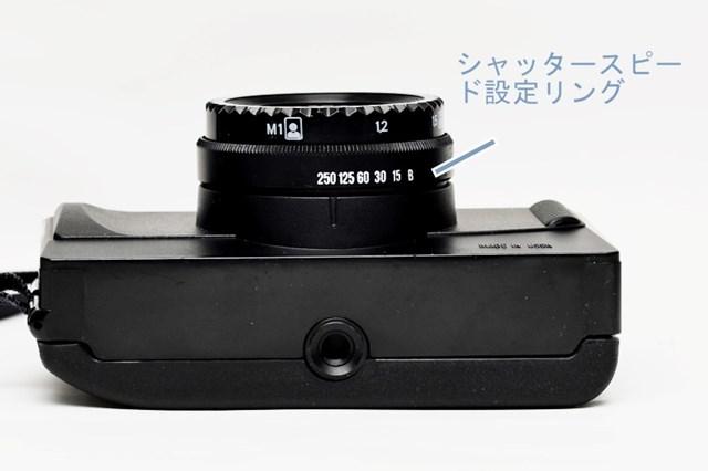 f:id:papiocamera:20210211151420j:plain