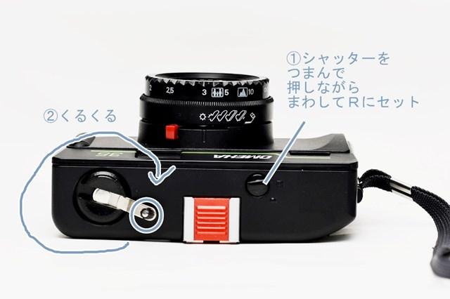 f:id:papiocamera:20210211151744j:plain