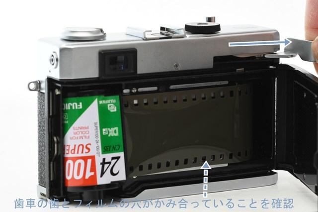 f:id:papiocamera:20210214150805j:plain