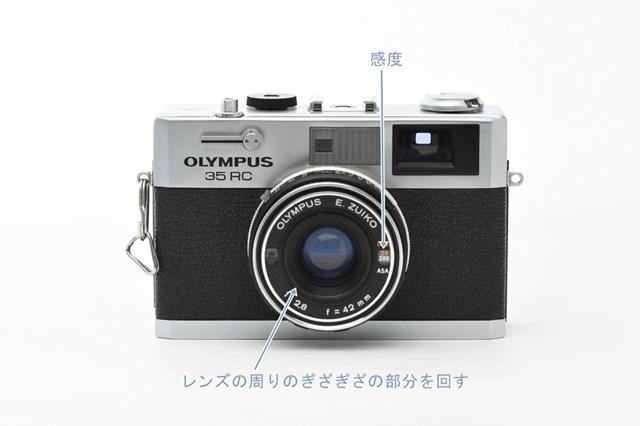 f:id:papiocamera:20210214151700j:plain