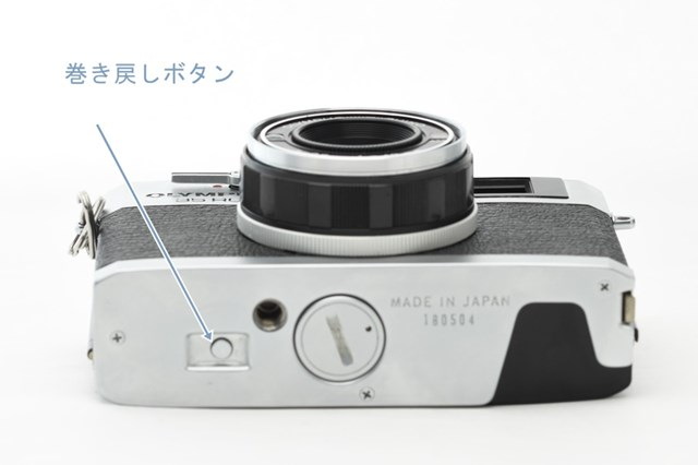 f:id:papiocamera:20210214153834j:plain