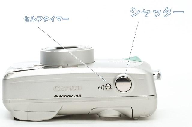 f:id:papiocamera:20210301173730j:plain