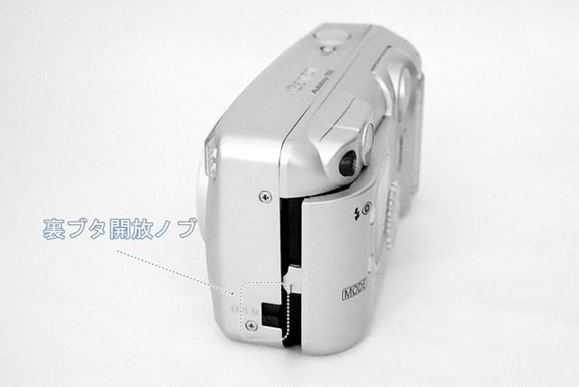 f:id:papiocamera:20210302121611j:plain