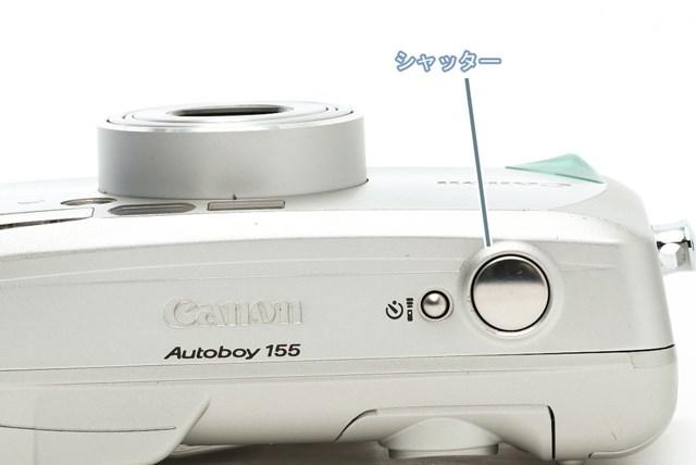 f:id:papiocamera:20210302122525j:plain