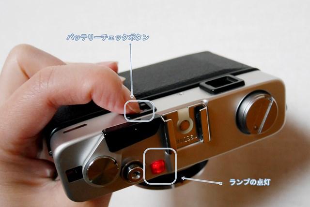 f:id:papiocamera:20210306095311j:plain