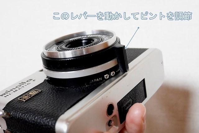 f:id:papiocamera:20210306103213j:plain