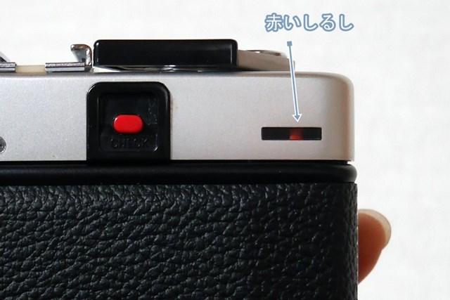 f:id:papiocamera:20210306103313j:plain