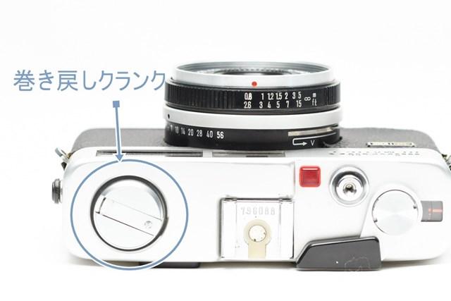 f:id:papiocamera:20210328104855j:plain
