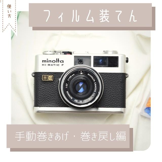 f:id:papiocamera:20210329094006j:plain