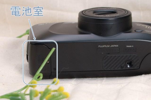 f:id:papiocamera:20210411104134j:plain