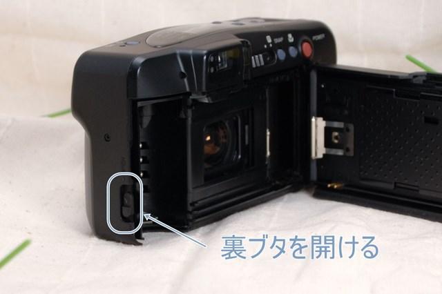 f:id:papiocamera:20210411104449j:plain