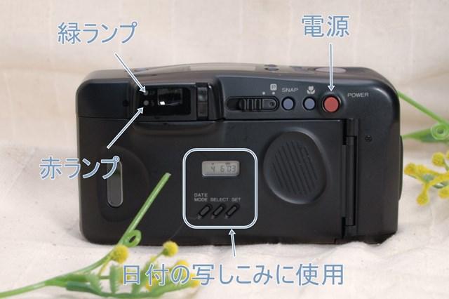 f:id:papiocamera:20210411115025j:plain