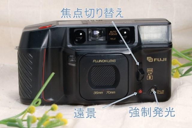 f:id:papiocamera:20210412104540j:plain