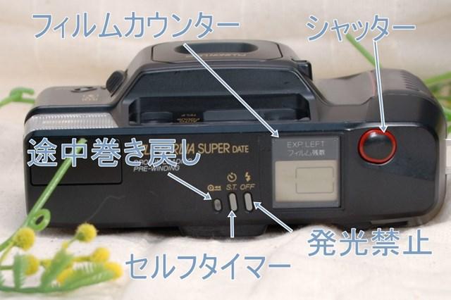 f:id:papiocamera:20210412104711j:plain