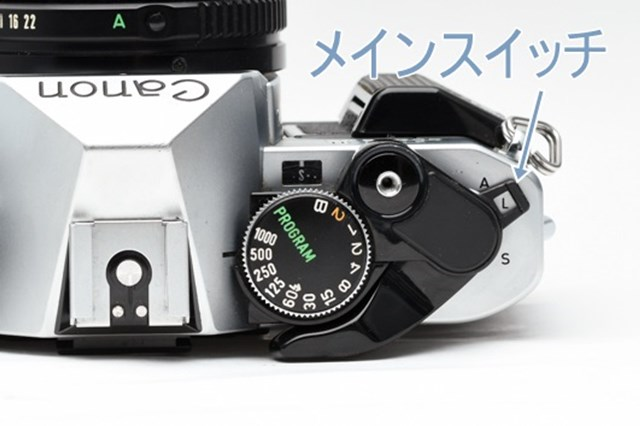 f:id:papiocamera:20210417130617j:plain