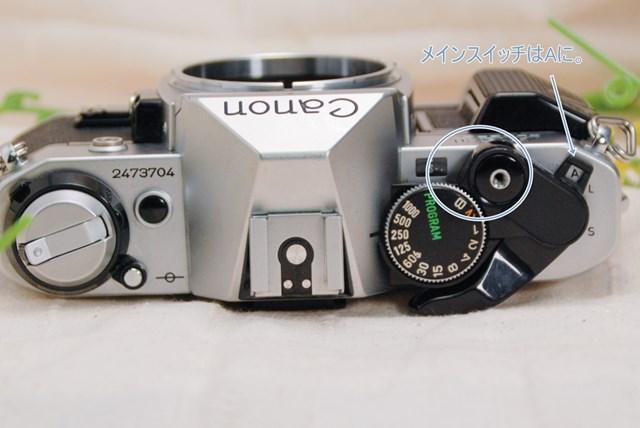 f:id:papiocamera:20210423091048j:plain