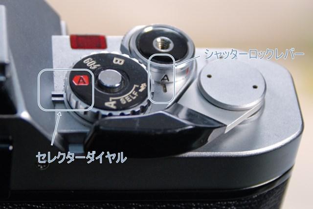 f:id:papiocamera:20210423122641j:plain