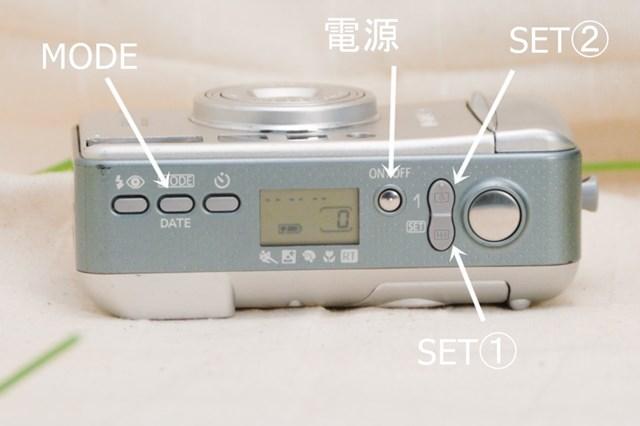 f:id:papiocamera:20210430105439j:plain