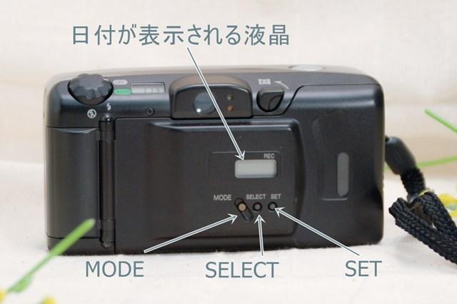 f:id:papiocamera:20210430123541j:plain