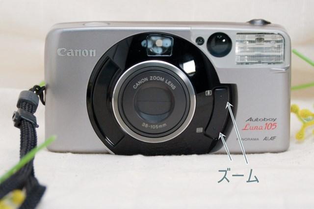 f:id:papiocamera:20210430124146j:plain