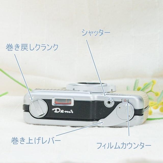 f:id:papiocamera:20210515145601j:plain