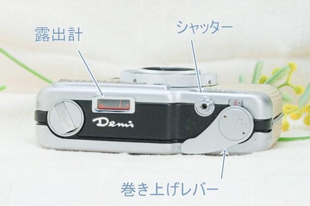f:id:papiocamera:20210515152429j:plain