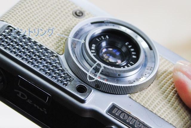 f:id:papiocamera:20210516172226j:plain