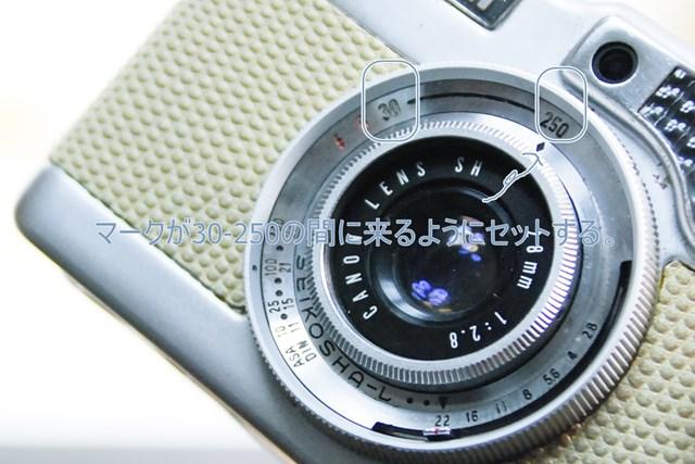 f:id:papiocamera:20210519105441j:plain