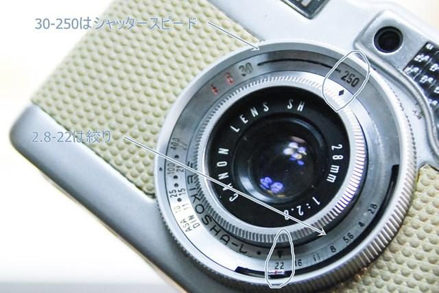 f:id:papiocamera:20210519105529j:plain