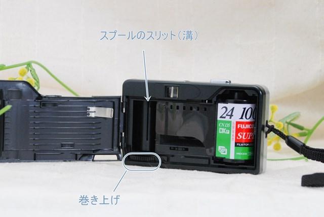 f:id:papiocamera:20210521112206j:plain