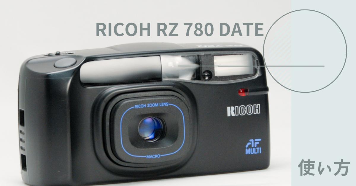 f:id:papiocamera:20210523154536p:plain