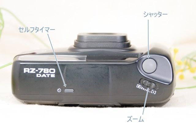 f:id:papiocamera:20210524164454j:plain