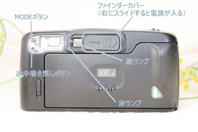 f:id:papiocamera:20210524165145j:plain