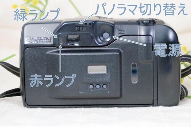 f:id:papiocamera:20210529154949j:plain
