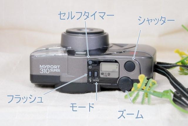 f:id:papiocamera:20210529155003j:plain