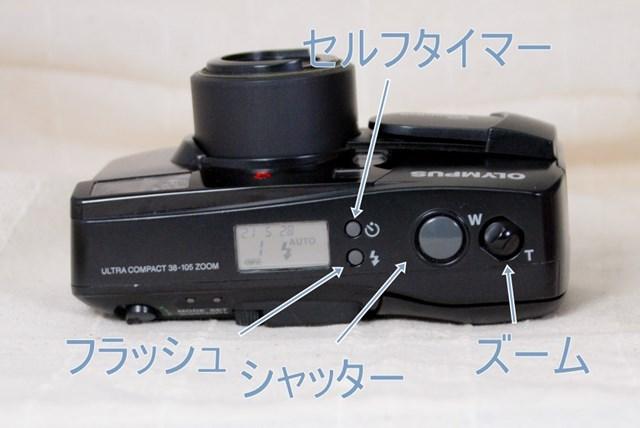 f:id:papiocamera:20210602110327j:plain