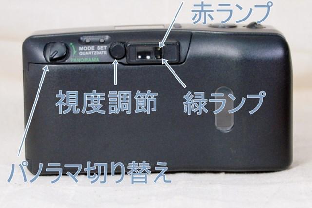 f:id:papiocamera:20210602110346j:plain