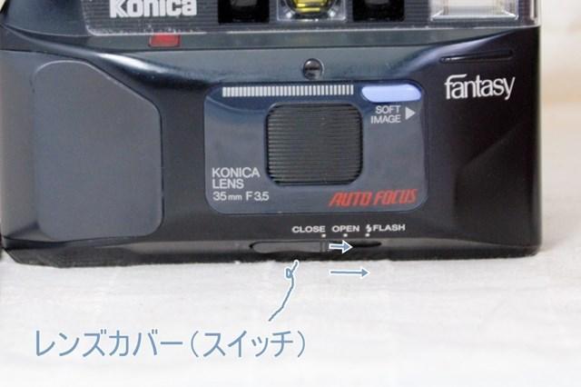 f:id:papiocamera:20210602141636j:plain