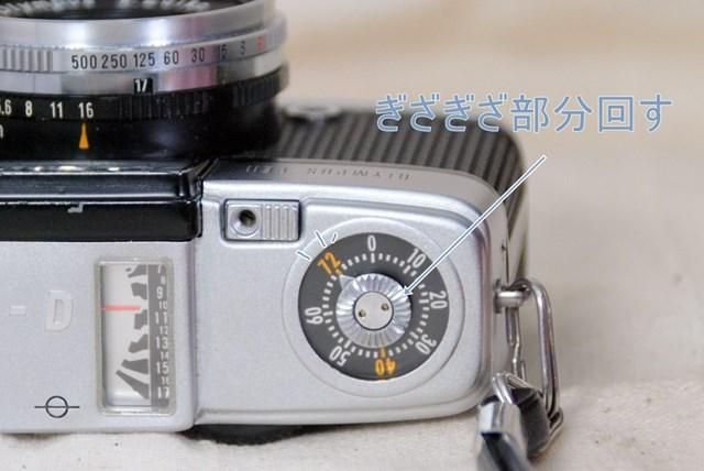 f:id:papiocamera:20210610105243j:plain