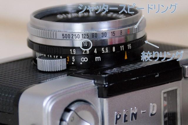 f:id:papiocamera:20210610115145j:plain