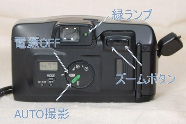 f:id:papiocamera:20210618085147j:plain