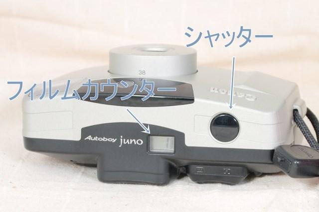 f:id:papiocamera:20210618085313j:plain