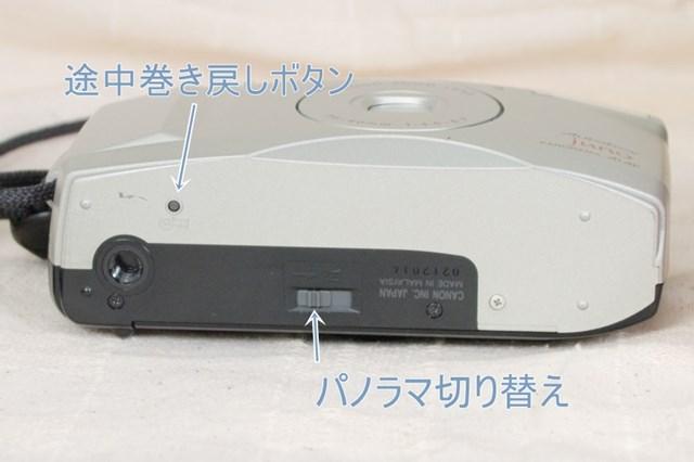 f:id:papiocamera:20210618090035j:plain